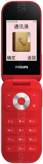The photo gallery of Philips E321