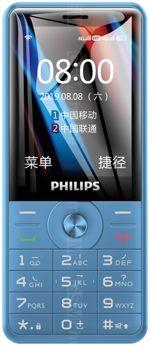 Galerie photo du mobile Philips E517