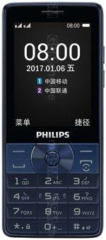 The photo gallery of Philips E571