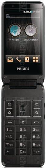 Télécharger firmware Philips T939. Comment mise a jour android 8, 7.1