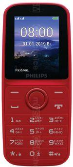 The photo gallery of Philips Xenium E109
