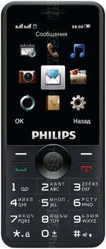 The photo gallery of Philips Xenium E168