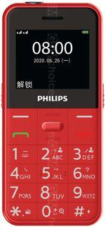 The photo gallery of Philips Xenium E268
