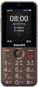 The photo gallery of Philips Xenium E331