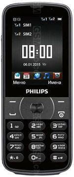 The photo gallery of Philips Xenium E560