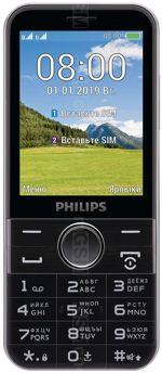 The photo gallery of Philips Xenium E580