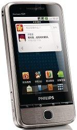Manuel comment rooter Philips Xenium V726