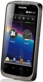 Télécharger firmware Philips Xenium W632. Comment mise a jour android 8, 7.1