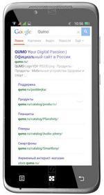 Télécharger firmware Qumo Quest 452. Comment mise a jour android 8, 7.1