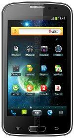 Télécharger firmware Qumo Quest 500. Comment mise a jour android 8, 7.1