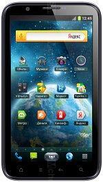 Télécharger firmware Qumo Quest 600. Comment mise a jour android 8, 7.1