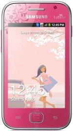 Télécharger firmware Samsung Galaxy Ace Duos La Fleur. Comment mise a jour android 8, 7.1