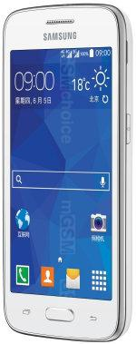 Comment rooter le Samsung Galaxy Core mini 4G