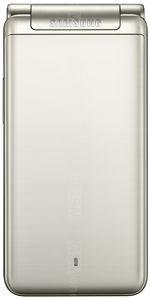 Onde comprar um caso para o Samsung Galaxy Folder SM-G1600. Como escolher?