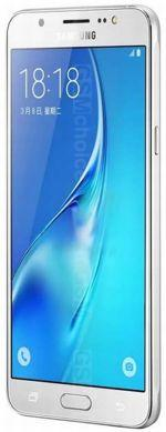 Manuel comment rooter Samsung Galaxy J5 2016 SM-J5108