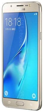 How to root Samsung Galaxy J7 2016 SM-J7109