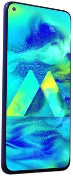 The photo gallery of Samsung Galaxy M40 Dual SIM