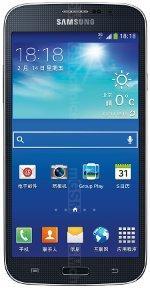 Baixar firmware Samsung Galaxy Mega Plus I9158P. Atualizando para o Android 8, 7.1