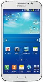 Baixar firmware Samsung Galaxy Mega Plus P709E. Atualizando para o Android 8, 7.1