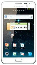 Manuel comment rooter Samsung Galaxy Note SC-05D