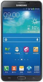 Baixar firmware Samsung Galaxy Note3 Lite 4G. Atualizando para o Android 8, 7.1