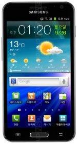 Télécharger firmware Samsung Galaxy S II HD LTE. Comment mise a jour android 8, 7.1