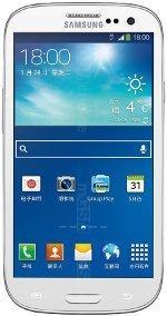 Baixar firmware Samsung Galaxy S III Neo+ I9308I. Atualizando para o Android 8, 7.1