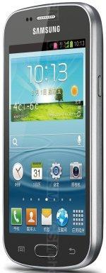 Dónde comprar una funda para Samsung Galaxy Trend II. Cómo elegir?