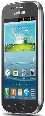 The photo gallery of Samsung Galaxy Trend II