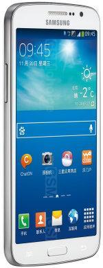 Manuel comment rooter Samsung SM-G7106