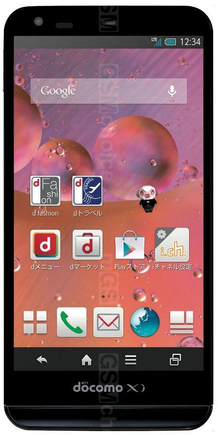 Sharp Aquos Phone EX SH-02F photo gallery :: GSMchoice com