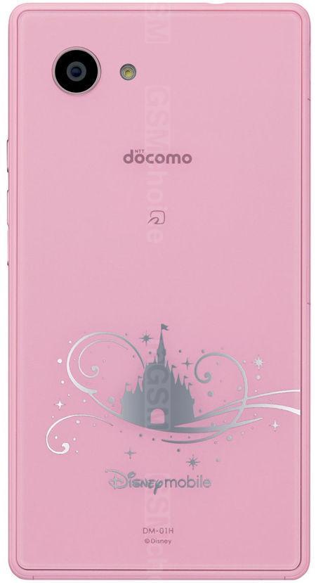 Sharp Disney Mobile on DoCoMo DM-01H photo gallery - Photo