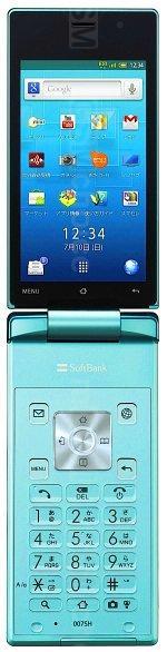 Télécharger firmware Sharp Hybrid 007SH. Comment mise a jour android 8, 7.1