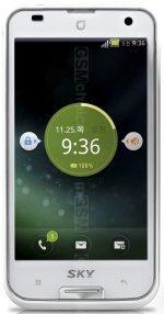 Télécharger firmware SKY Vega X. Comment mise a jour android 8, 7.1