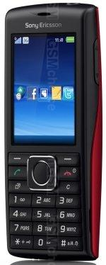 The photo gallery of Sony Ericsson Cedar