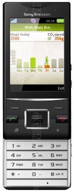 The photo gallery of Sony Ericsson Hazel