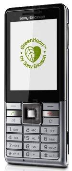 The photo gallery of Sony Ericsson Naite
