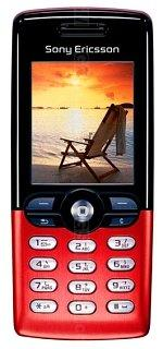 The photo gallery of Sony Ericsson T618