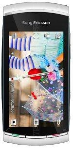The photo gallery of Sony Ericsson Vivaz Pro