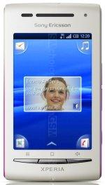 The photo gallery of Sony Ericsson Xperia X8