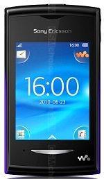 The photo gallery of Sony Ericsson Yendo