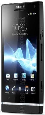 Télécharger firmware Sony Xperia S. Comment mise a jour android 8, 7.1