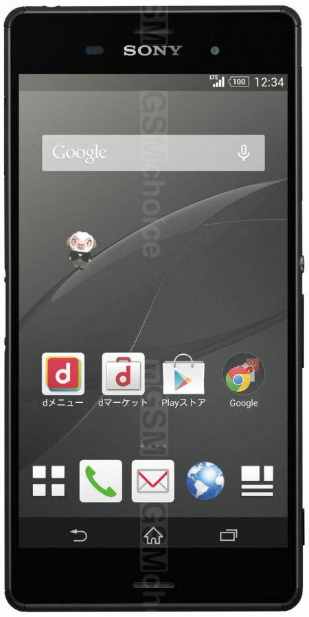 Sony Xperia Z3 SO-01G