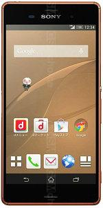 How to root Sony Xperia Z3 SO-01G