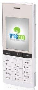 The photo gallery of Treecon V200