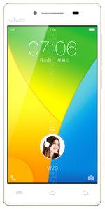 How to root Vivo Y51