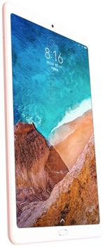 The photo gallery of Xiaomi Mi Pad 4 WiFi
