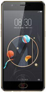 Download firmware on ZTE Nubia M2 Lite. Upgrading to Android 8, 7.1
