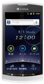 Télécharger firmware ZTE Softbank 008Z. Comment mise a jour android 8, 7.1