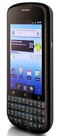 Télécharger firmware ZTE V875. Comment mise a jour android 8, 7.1